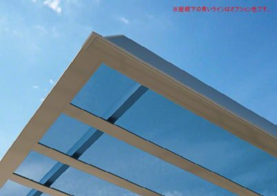 ※屋根下の青いラインはオプション色です。