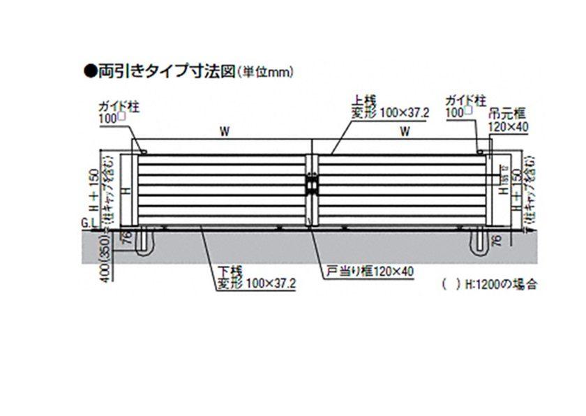 図面画像 D型 両引き エススライド LIXIL