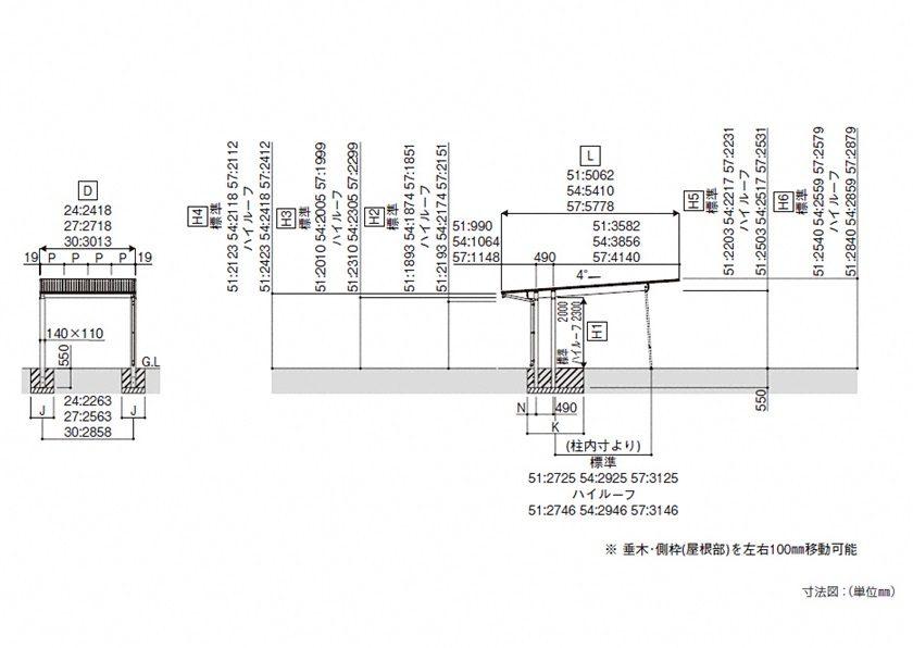 図面画像 エフルージュEX FIRST 後方支持タイプ YKKAP
