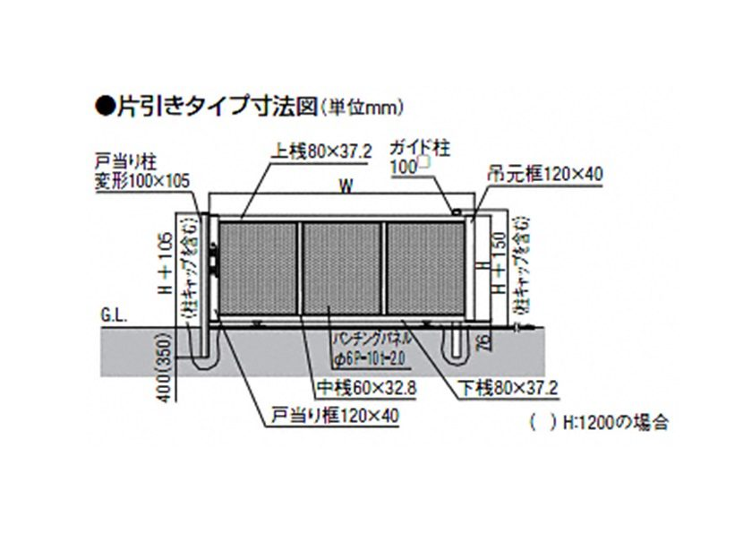 図面画像 E型 片引きエススライド LIXIL