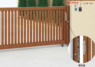 来客者を確認して上でボタンひとつで室内側から、施・解錠できる電気錠仕様です。 施設や集合住宅などの共有出入り口にもおすすめです※扉の開閉は手動です。