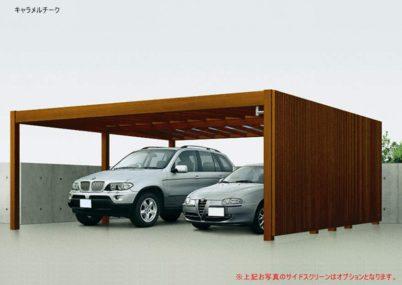 キャラメルチーク YKKAP リレーリアカーポート 2台用 木調