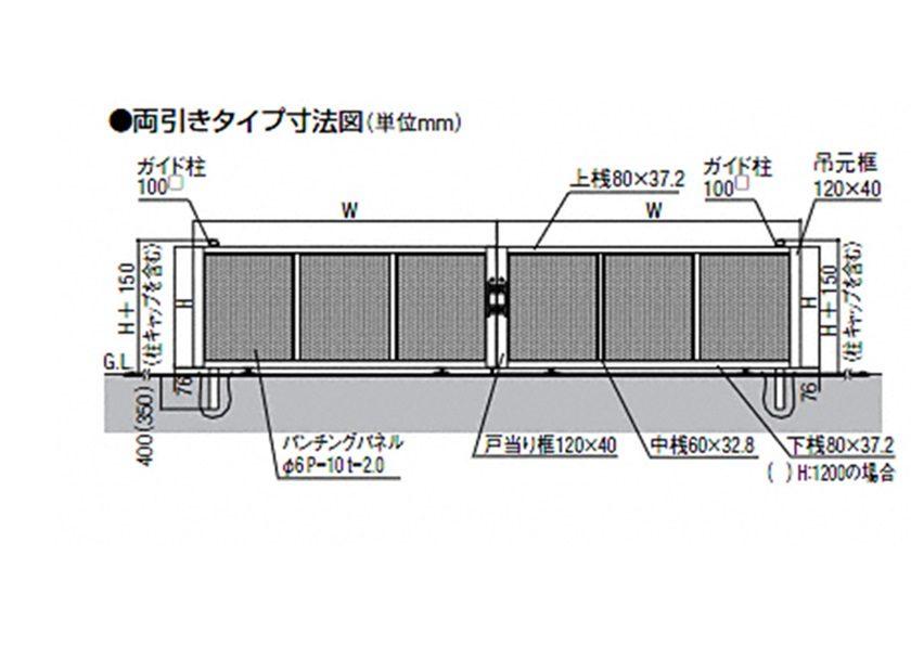 図面画像 E型 両引きエススライド LIXIL