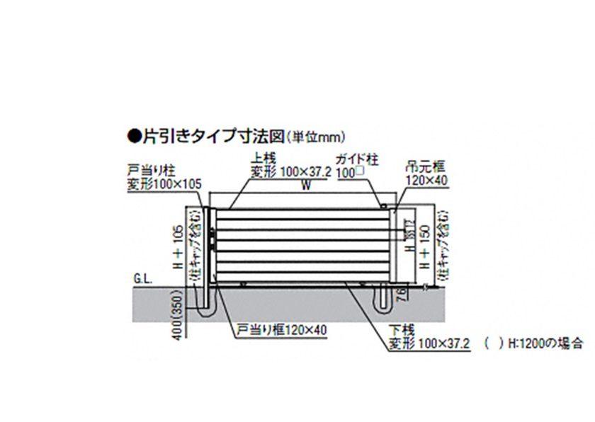 図面画像 D型 片引きエススライド LIXIL