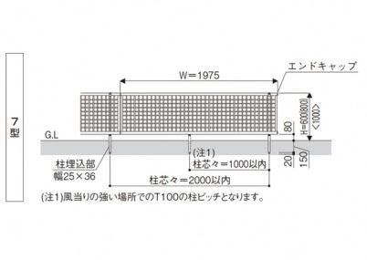 図面画像 7型 井桁格子シンプレオフェンス7型YKKAP