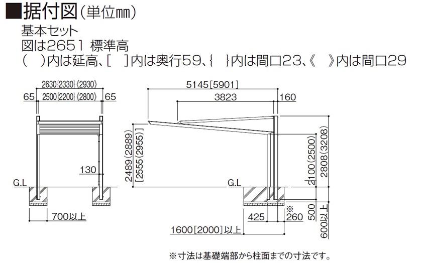 図面画像 四国化成 マイポートNext