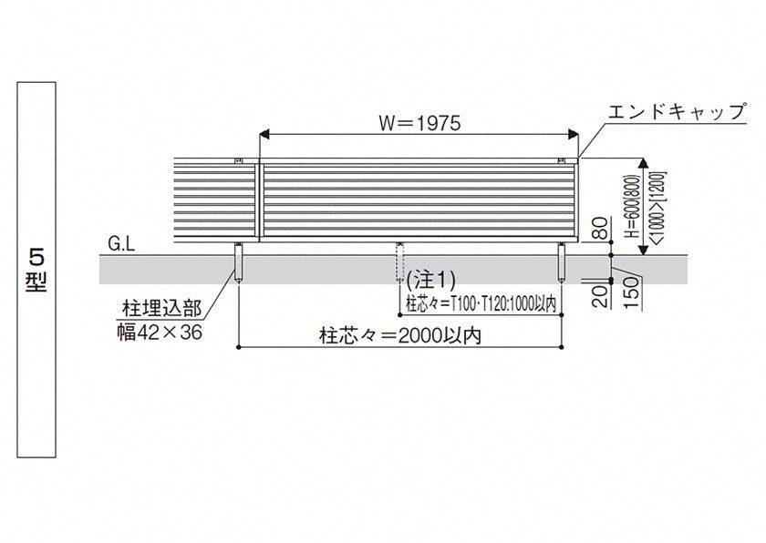 図面画像 横目隠しシンプレオフェンス5型YKKAP