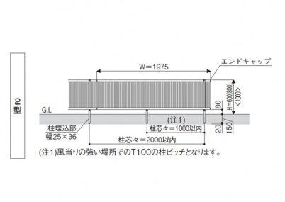 図面画像 2型 縦格子シンプレオフェンスYKKAP