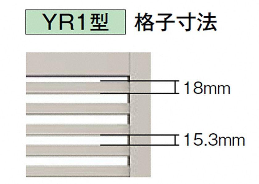 拡大門画像 片開き 開き門扉AB YR1型 LIXIL