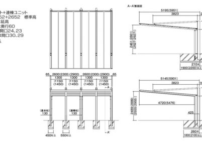 図面画像 2台用 積雪対応 マイポートNext 四国化成