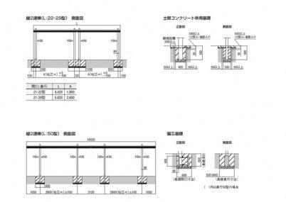 図面画像 縦連棟 カーポートSCミニ LIXIL