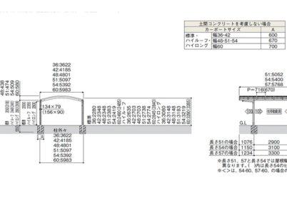 図面画像 YKKAP レイナツインポートグラン