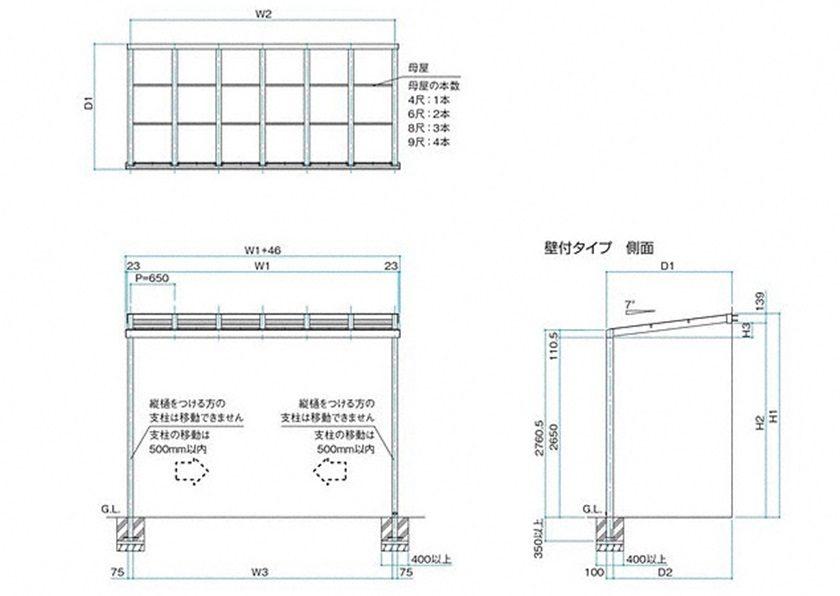 図面画像TAKASHO Sポーチ 壁付タイプ