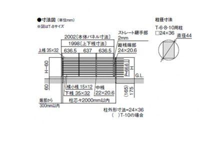 図面画像 YR2型 横格子2フェンスAB LIXIL