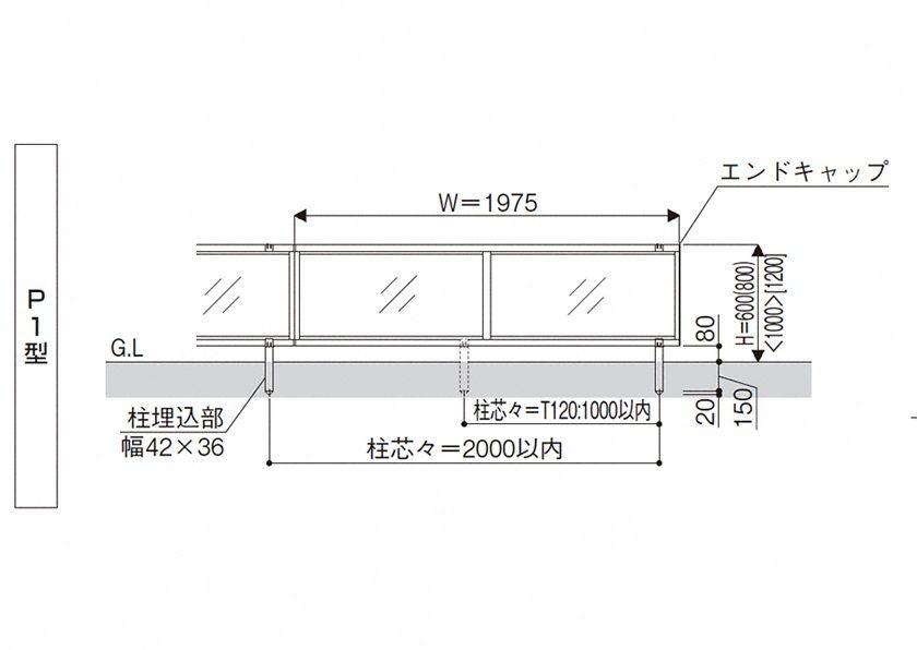 図面画像 P1型シンプレオフェンスYKKAP