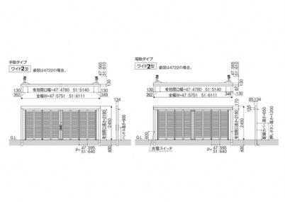 図面画像 ワイド 手動式サイドーレR2型 たて格子 三協アルミ