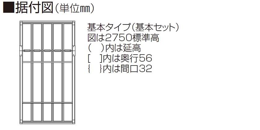 図面画像 四国化成 マイポート V(ファイブ)