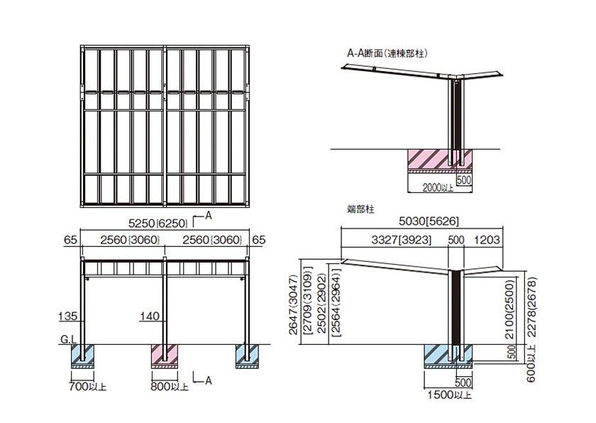 図面画像 四国化成 マイポート V(ファイブ) ワイド