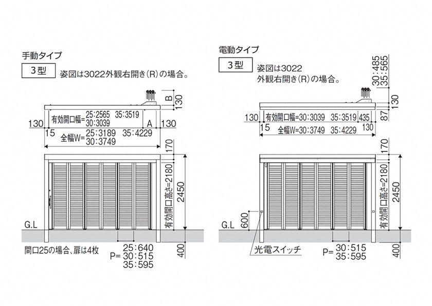 図面画像 R3型たて太い格子 手動式サイドーレ 三協アルミ