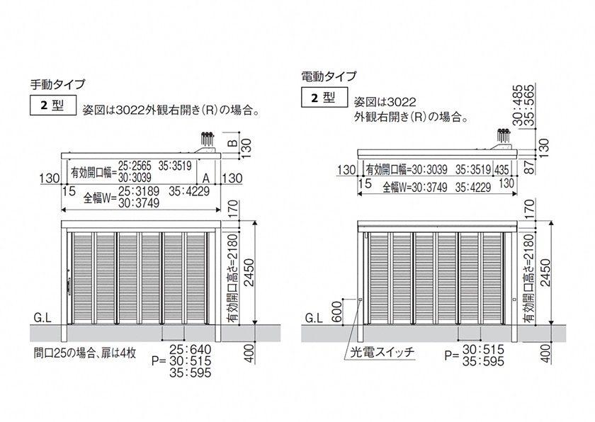 図面画像 手動式サイドーレR2型 たて格子 三協アルミ
