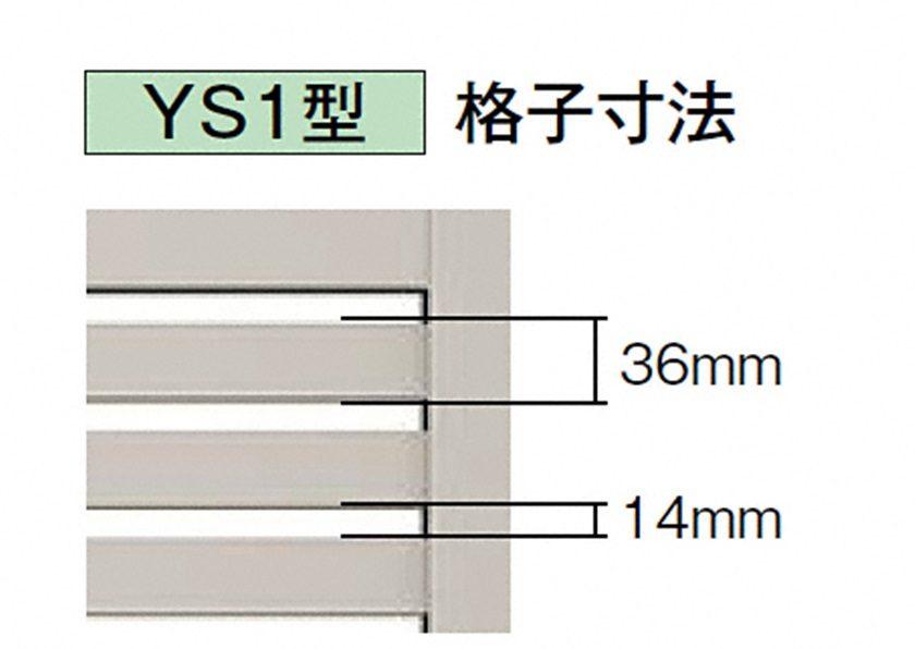 拡大門画像 片開きYS1型 開き門扉AB LIXIL