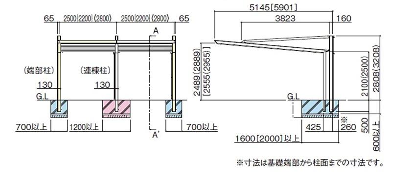 図面画像 四国化成 マイポートNext ワイド2台用