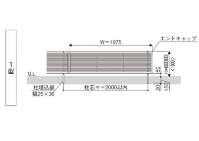 図面画像 1型 横格子シンプレオフェンスYKKAP