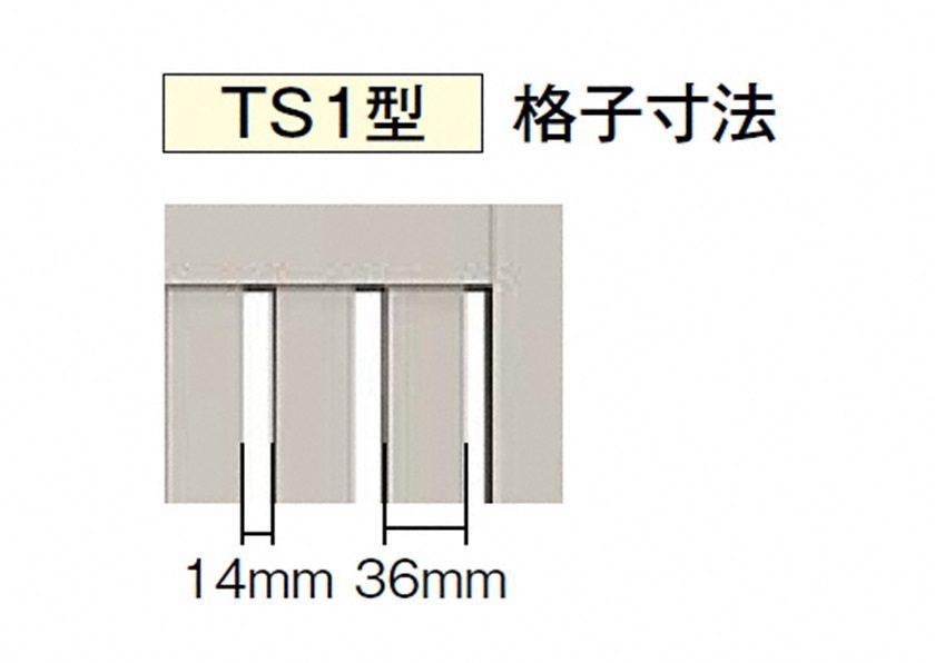 格子寸法画像 TS1型 片開き 開き門扉AB LIXIL