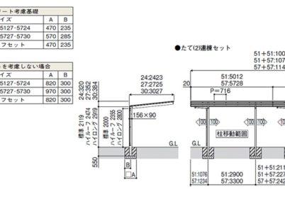 図面画像 縦連棟 エフルージュグラン YKKAP