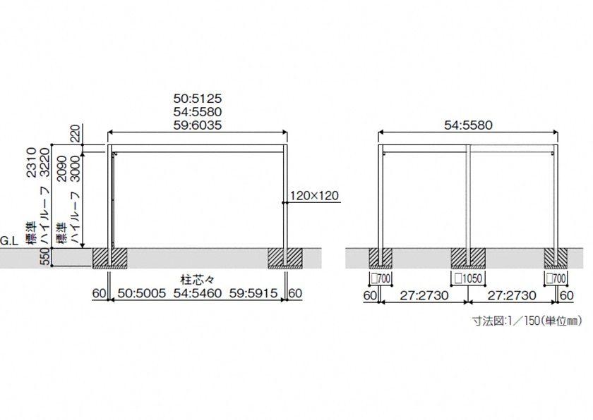 図面画像 2台用 リレーリアカーポートYKKAP