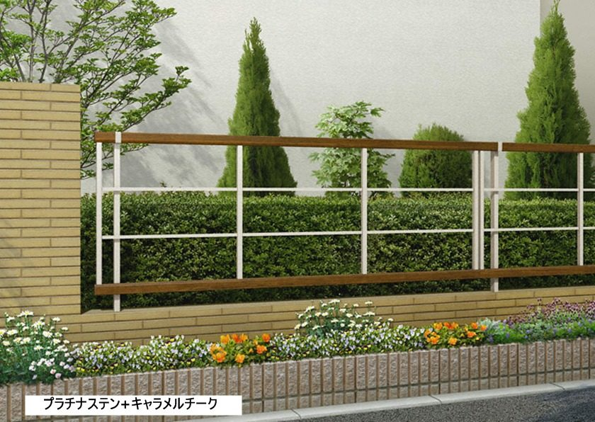 プラチナステン+キャラメルチーク H05型 横格子 ルシアスフェンス 木調 YKKAP