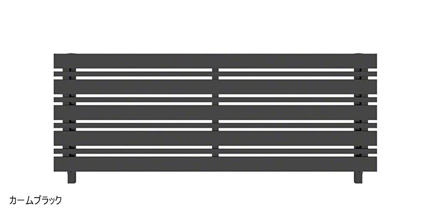 カームブラック H03型 横板+細横格子 ルシアスフェンス YKKAP