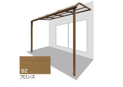 ブロンズ 四国化成 バリューテラスE R型 屋根タイプ 単体