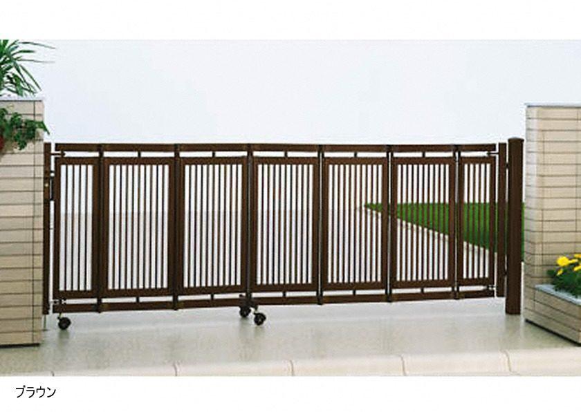 ブラウン 2型 ノンレール 片開きエクスライン伸縮ゲート YKKAP