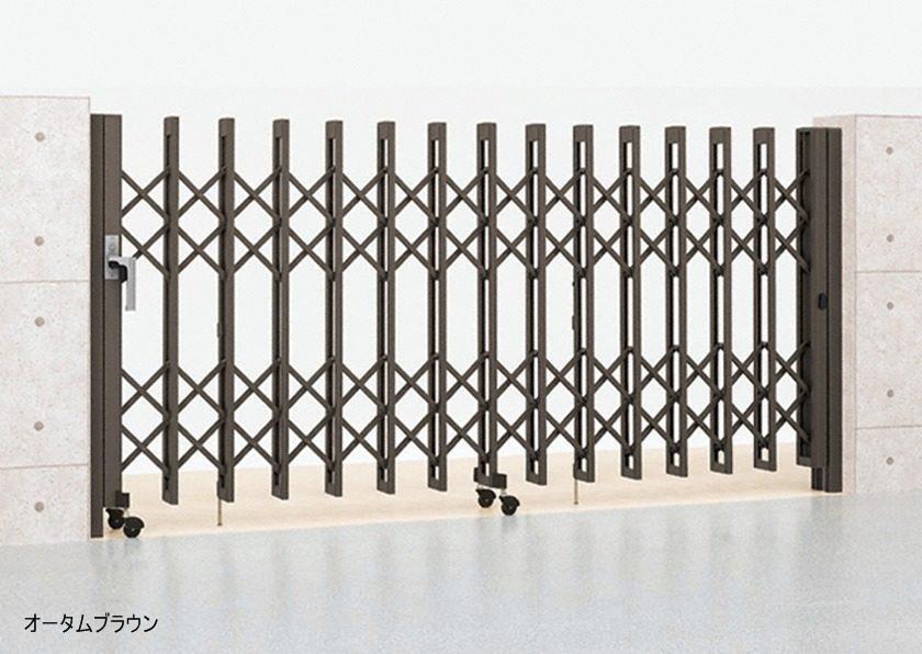 オータムブラウン 片開き MW型 Aタイプ ノンレール アルシャインII LIXIL