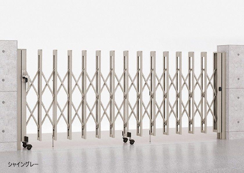 シャイングレー M型 Aタイプ ノンレール 片開き アルシャインII LIXIL