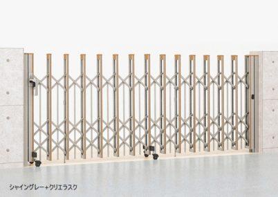 シャイングレー+クリエラスク 片開き PG型R Cタイプ ノンレール アルシャインII LIXIL