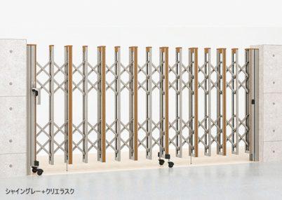 シャイングレー+クリエラスク HW型Cタイプ ノンレール 片開き アルシャインII LIXIL