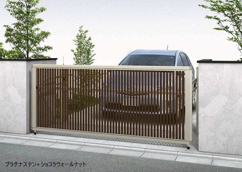 プラチナステン+ショコラウォールナット 木調 4型 たて太格子 手動 ルシアスアップゲート YKKAP
