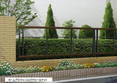 カームブラック+ショコラウォールナット H05型 横格子 ルシアスフェンス 木調 YKKAP