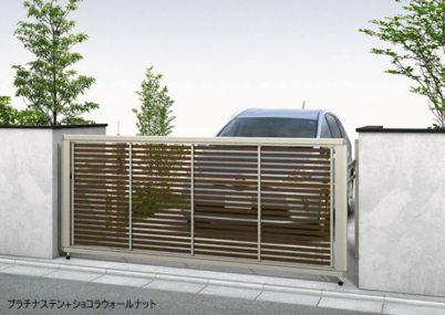 プラチナステン+ショコラウォールナット 木調 3型 横太格子 手動ルシアスアップゲートYKKAP