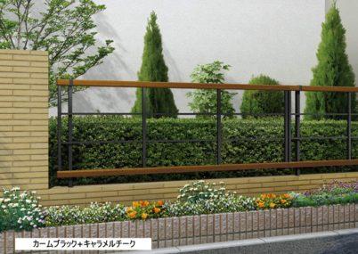 カームブラック+キャラメルチーク H05型 横格子 ルシアスフェンス 木調 YKKAP