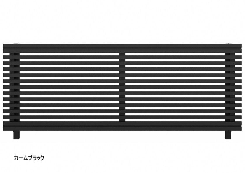カームブラック H09型 横板+細横格子 ルシアスフェンス YKKAP