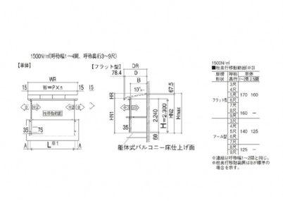 図面画像 積雪50cm対応 屋根タイプ 単体 YKKAP ソラリア