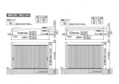 図面画像 三協アルミ ライアーレ2型 手動式