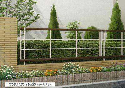 プラチナステン+ショコラウォールナット H05型 横格子 ルシアスフェンス 木調 YKKAP