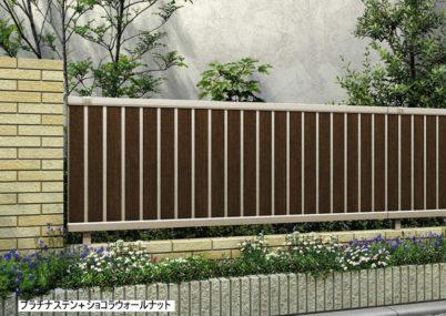 プラチナステン+ショコラウォールナット F01型 たて目隠し 木調 ルシアスフェンス YKKAP