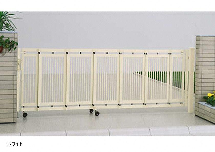 ホワイト 2型 ノンレール 片開きエクスライン伸縮ゲート YKKAP