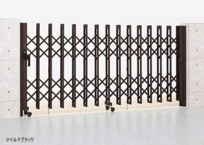マイルドブラック 片開き MW型 Aタイプ ノンレール アルシャインII LIXIL