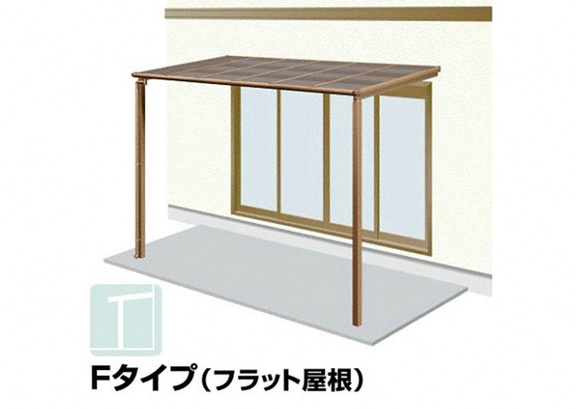 四国化成 バリューテラス F型 屋根タイプ 単体